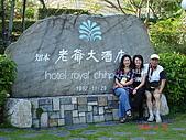 2009.04.24~27台北高峰會(一):0161.JPG
