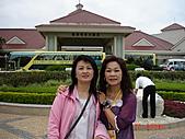 2009.04.24~27台北高峰會(一):0298.JPG
