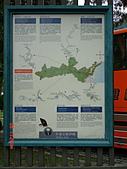 2009.04.24~27台北高峰會(一):0373.jpg