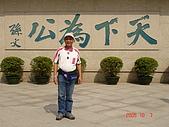 2005.10.06~11粵北全輯:DSC00578.JPG