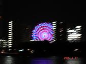 2006.04.17~21橫濱高峰會:DSC01022.JPG