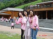 2009.04.24~27台北高峰會(一):0345.JPG