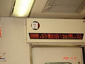 2009.04.24~27台北高峰會(一):0037.JPG