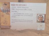 2014.06.16~18東北角海岸宜蘭賞鯨豚(二):福隆沙雕-142.JPG