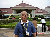 2009.04.24~27台北高峰會(一):0299.JPG