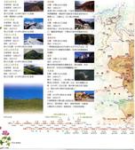 2015.01.09~12-台中新竹台北之旅(六):合歡山-0004.jpg