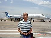 2007.06.14~18金邊吳哥窟(一):DSC04207.JPG