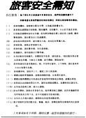 2007.06.14~18金邊吳哥窟(一):DSC00008.jpg