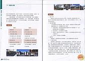 2009.04.24~27台北高峰會(一):0014.jpg