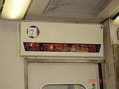 2009.04.24~27台北高峰會(一):0039.JPG