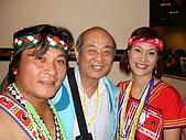 2009.04.24~27台北高峰會(一):0434.JPG