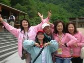 2009.04.24~27台北高峰會(三):中橫007.jpg