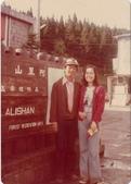 1972~世界新專(一):阿里山健行0021.jpg