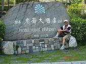 2009.04.24~27台北高峰會(一):0162.JPG