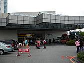 2009.04.24~27台北高峰會(一):0376.JPG