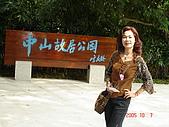 2005.10.06~11粵北全輯:DSC00579.JPG