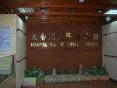 2009.04.24~27台北高峰會(三):中橫008.jpg