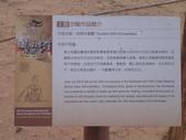 2014.06.16~18東北角海岸宜蘭賞鯨豚(二):福隆沙雕-058.JPG