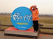 2007.04.17~21北海道高峰會(二):DSC03890.JPG