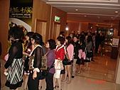 2009.04.24~27台北高峰會(一):0415.JPG