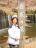 2006.04.17~21橫濱高峰會:DSC01099.JPG