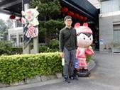 2018.02.19==江南渡假村:DSCN0208.JPG