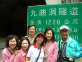 2009.04.24~27台北高峰會(三):中橫011.jpg