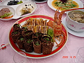 2009.04.24~27台北高峰會(一):0208.JPG