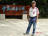 2005.10.06~11粵北全輯:DSC00580.JPG