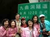 2009.04.24~27台北高峰會(三):中橫012.jpg