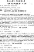 2006.06.03~10奧捷(一):介-001.jpg