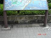 2009.04.24~27台北高峰會(一):0163.JPG