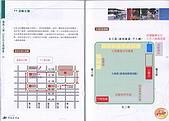 2009.04.24~27台北高峰會(一):0015.jpg