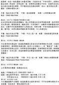 2006.06.03~10奧捷(一):介-002.jpg
