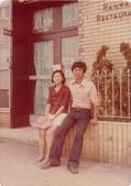 1972~世界新專(一):阿里山健行0010.jpg