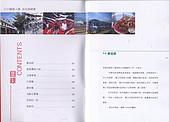 2009.04.24~27台北高峰會(一):0002.jpg