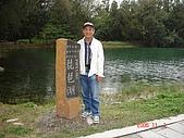 2006.11.05~06公司旅遊:DSC03160.JPG