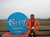 2007.04.17~21北海道高峰會(二):DSC03892.JPG