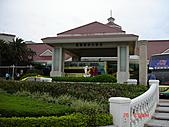 2009.04.24~27台北高峰會(一):0306.JPG
