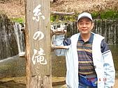 2006.04.17~21橫濱高峰會:DSC01100.JPG
