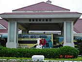 2009.04.24~27台北高峰會(一):0307.JPG