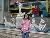 2009.04.24~27台北高峰會(一):0308.JPG