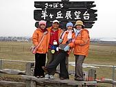 2007.04.17~21北海道高峰會(二):DSC03893.JPG