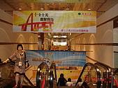 2009.04.24~27台北高峰會(一):0439.JPG