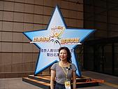 2009.04.24~27台北高峰會(一):0440.JPG