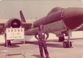 1972~世界新專(一):飛行訓練營0004.jpg
