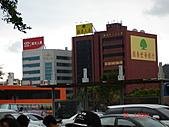 2009.04.24~27台北高峰會(一):0382.JPG