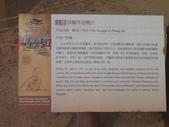 2014.06.16~18東北角海岸宜蘭賞鯨豚(二):福隆沙雕-067.JPG