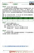 2006.06.03~10奧捷(一):TM008.jpg