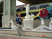 2009.04.24~27台北高峰會(一):0310.JPG